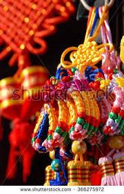 New Years Decorations Sale by Ulv U0027s Portfolio On Shutterstock