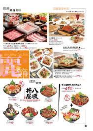 la cuisine proven軋le 遠東百貨