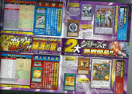 Stardust Dragon Deck List by 35cpiex Jpg