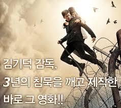 film korea yang wajib ditonton 15 referensi film korea yang harus kamu tonton ngasih com