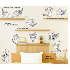 wisdom beauty tree wall sticker wall art decals vinyl wall cute anime cats wall decal