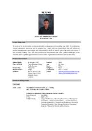 How To Spell Resume Resume Saiful Azlan