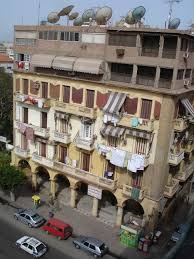 Unique House File A Unique House Of Port Said Jpg Wikimedia Commons