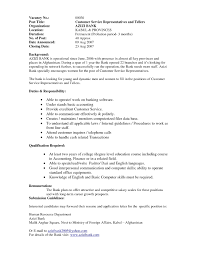banking resume template resume template bank teller position copy wonderful bank teller