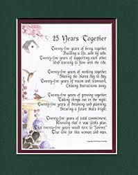 25 wedding anniversary gifts 25th wedding anniversary gift congratulations poem