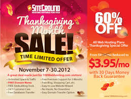 siteground thanksgiving sale 2012 special 60 top 100 web