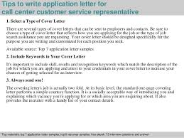 cover letter for housing authority essays in honor of hubert l