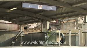 New Delhi Metro Rail Map by Aiims Metro Station New Delhi Youtube