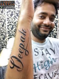 deepak name tattoo designs for men deepak name tattoo desi u2026 flickr