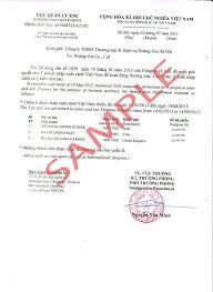 Sle Letter Of Certification For Visa Application Sle Letter For Extension Of Visa Refusal Of My Visitor Visa