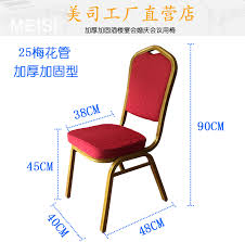 Wedding Chairs Wholesale China Event Wedding Chair China Event Wedding Chair Shopping