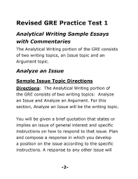 Sample Sql Server Dba Resume by Gre Argument Essay Template Virtren Com
