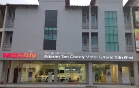 edaran tan chong motor launches edaran tan chong motor archives autofreaks com