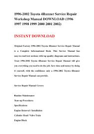 1996 2002 toyota 4runner service repair workshop manual download 199 u2026