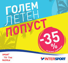 intersport intersport makedonija home facebook