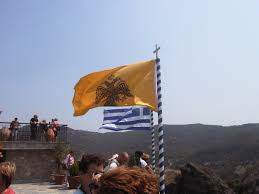 Church Flags Flag Of The Greek Orthodox Church Meteora Greece Image