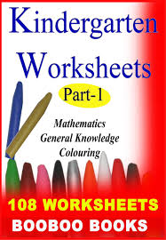 kg worksheets worksheets