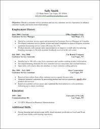 customer service skills resume exle customer service resume skills http www resumecareer info