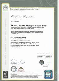 bureau standard specifications compliances pipeco