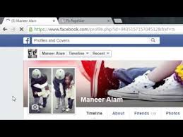 facebook fan page liker how to use facebook autoliker fan page liker youtube