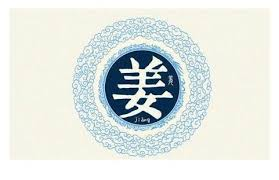 駘駑ent mural cuisine 姜朝鳳宗族 痞客邦