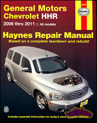 100 chevy chevrolet silverado 1999 2006 service repair manual