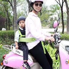 siege bebe scooter siège enfant ceinture moto scooter moto ceinture de sécurité pour