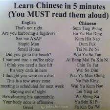 Funny Chinese Memes - joke4fun memes learn chinese in 5 minutes
