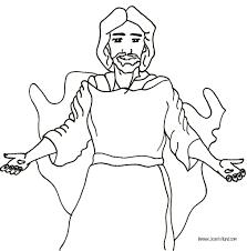 jesus walks with me