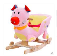 siege a bascule bebe kingtoy en peluche bébé balançoire à bascule chaise enfants bois