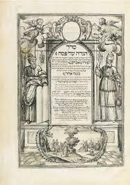 passover haggadah 18th century passover haggadah brings 962 500 to sotheby s