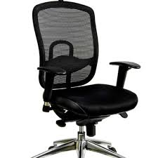 chaise ergonomique bureau chaise bureau ergonomique portrait que vraiment chic symblog