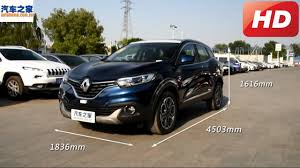 renault kadjar interior 2016 all new 2017 renault kadjar luxury 2 0l interior and exterior