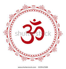sign a wedding card dawali spiritual sign om highdetailed stock vector 666541456