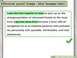 What To Say About Yourself On A Resume How To Write A Self Evaluation With Sample Evaluations