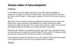 Acknowledgement Letter Request 12 sle acknowledgement letters sle letters word