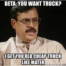 Indian Meme Generator - indian memes meme generator