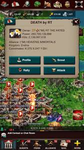 new biggest burn record 263b inside game of war