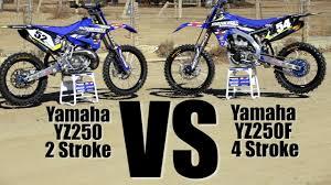 yamaha motocross gear yamaha yz250 2 stroke versus yamaha yz250f motocross action