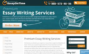 Cheap college essay help