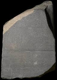 rosetta stone date the rosetta stone article ptolemaic khan academy
