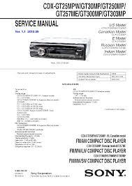 10 cdx gt25mpw wiring diagram sony cdx gt11w operating