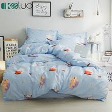 Fish Duvet Cover Compare Prices On Fish Duvet Cover Online Shopping Buy Low Price