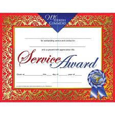 recognition of service award student certificate teacher supplies