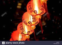 luck lanterns lanterns at the lantern festival in yokohama japan the