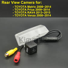 2014 Mustang Wiring Diagram Backup Camera Online Buy Wholesale Toyota Venza Backup Camera From China Toyota