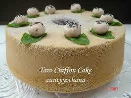 yochana u0027s cake delight taro chiffon cake
