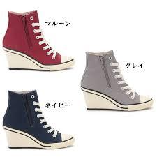 Converse High Heels Footmonkey Rakuten Global Market Converse Genuine Converse All