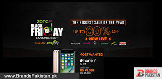 iphone prices black friday iphone 7 on discounted price daraz black friday 2016