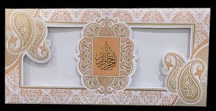 wedding cards usa muslim wedding cards in usa wedding cards 786
